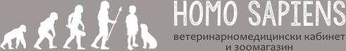 Ветеринарен кабинет Homo Sapiens | Люлин 3